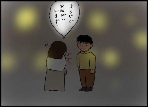 f:id:oba_kan:20190720233034j:image