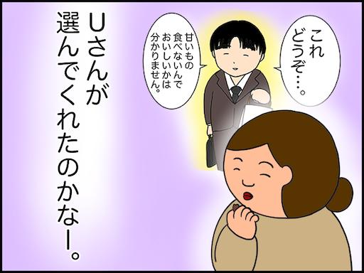 f:id:oba_kan:20210219211035p:image