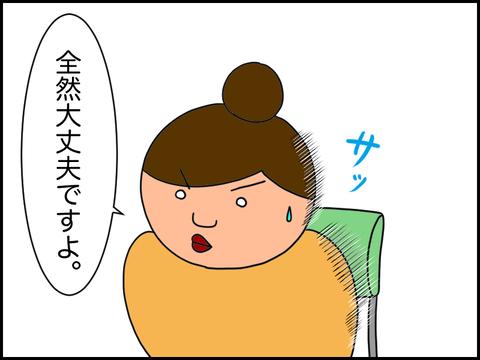 IMG_9922