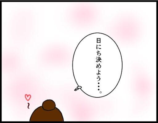 f:id:oba_kan:20190408154805j:image