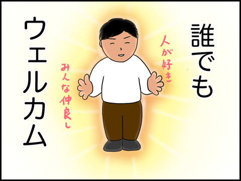 IMG_9608