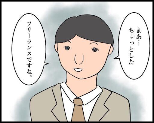 f:id:oba_kan:20190513153700j:image