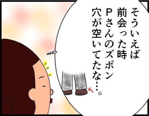 f:id:oba_kan:20190307144903j:image