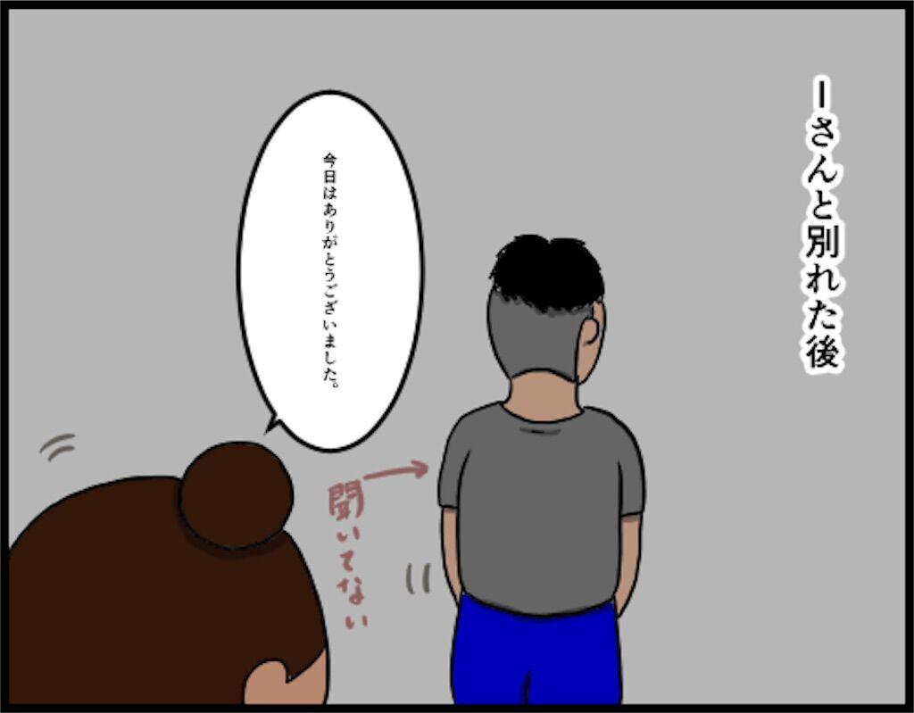 f:id:oba_kan:20180827012753j:image