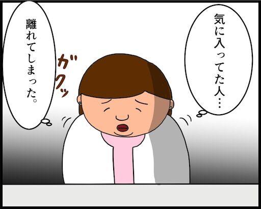 f:id:oba_kan:20190515153339j:image