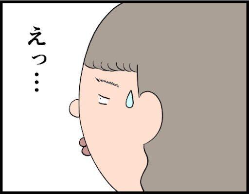 f:id:oba_kan:20190418103858j:image
