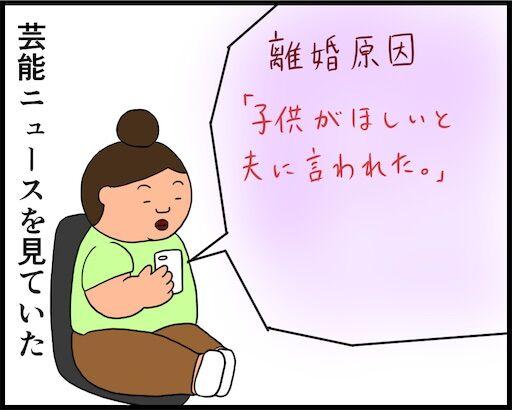 f:id:oba_kan:20190527103104j:image