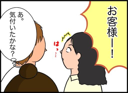 f:id:oba_kan:20200728174927j:image