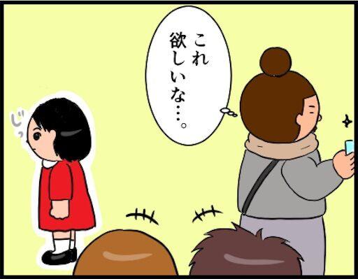 f:id:oba_kan:20190404014550j:image