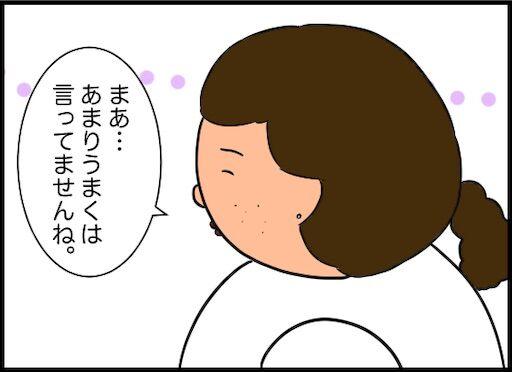 f:id:oba_kan:20200102155433j:image