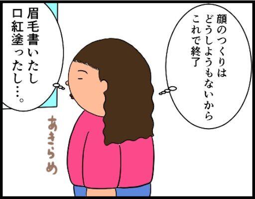 f:id:oba_kan:20190412131418j:image
