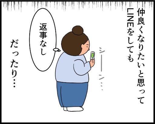 f:id:oba_kan:20190517100058j:image