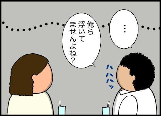 f:id:oba_kan:20200424193102j:image
