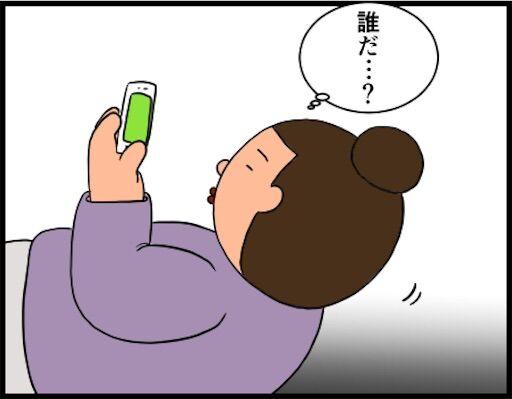 f:id:oba_kan:20190410124745j:image