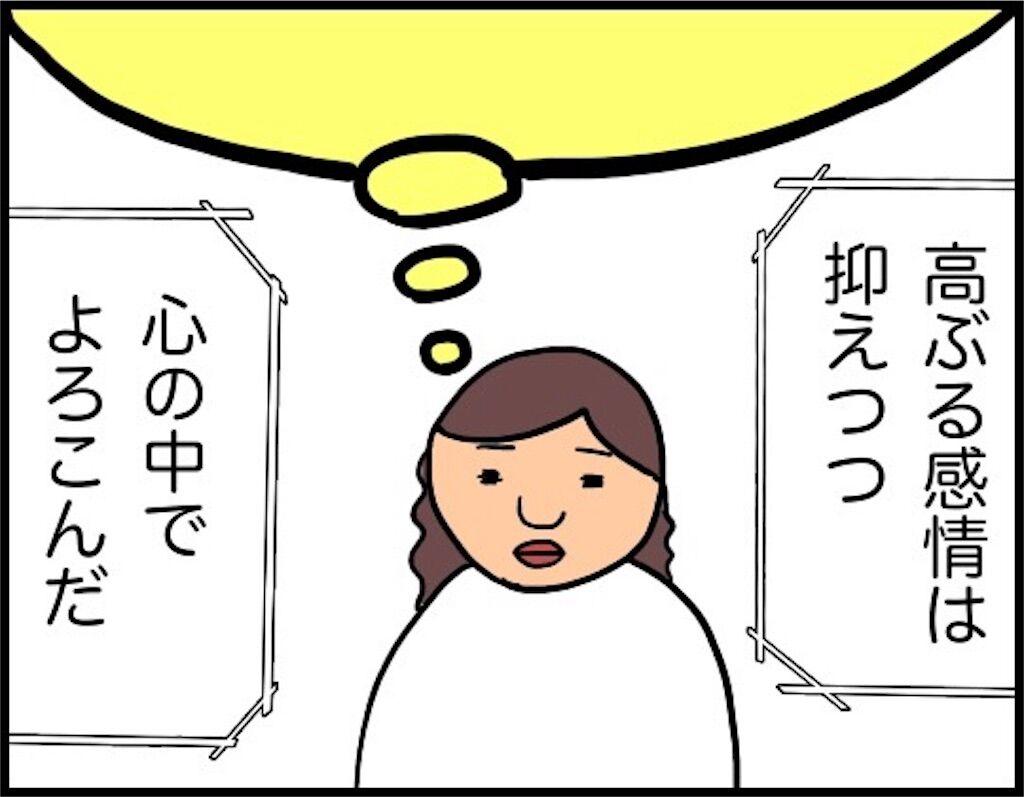 f:id:oba_kan:20180308082035j:image