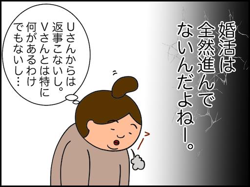 f:id:oba_kan:20210304173100p:image