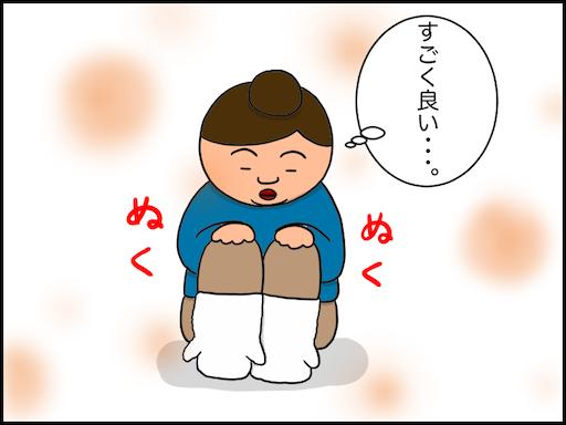 f:id:oba_kan:20201119174414p:image