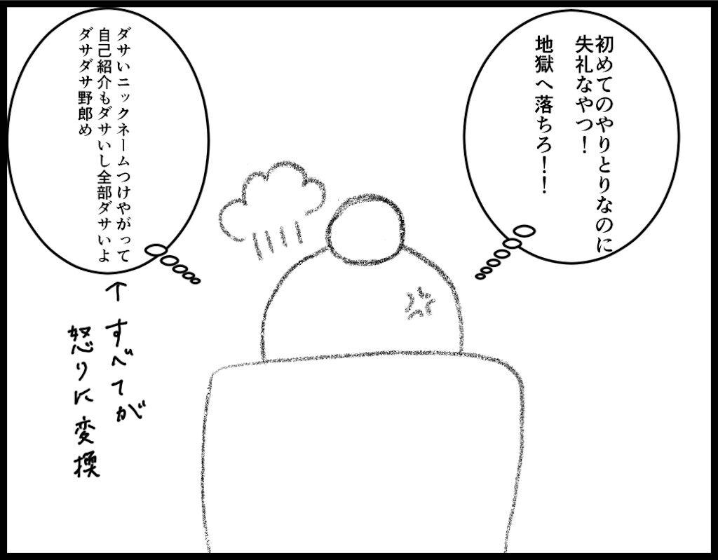 f:id:oba_kan:20180404102612j:image