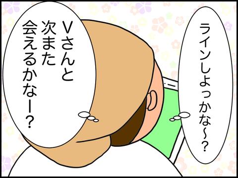IMG_9635