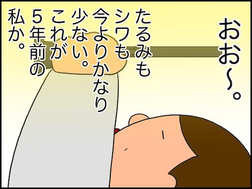f:id:oba_kan:20210305211233p:image