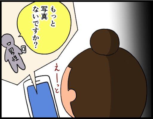 f:id:oba_kan:20190410124753j:image