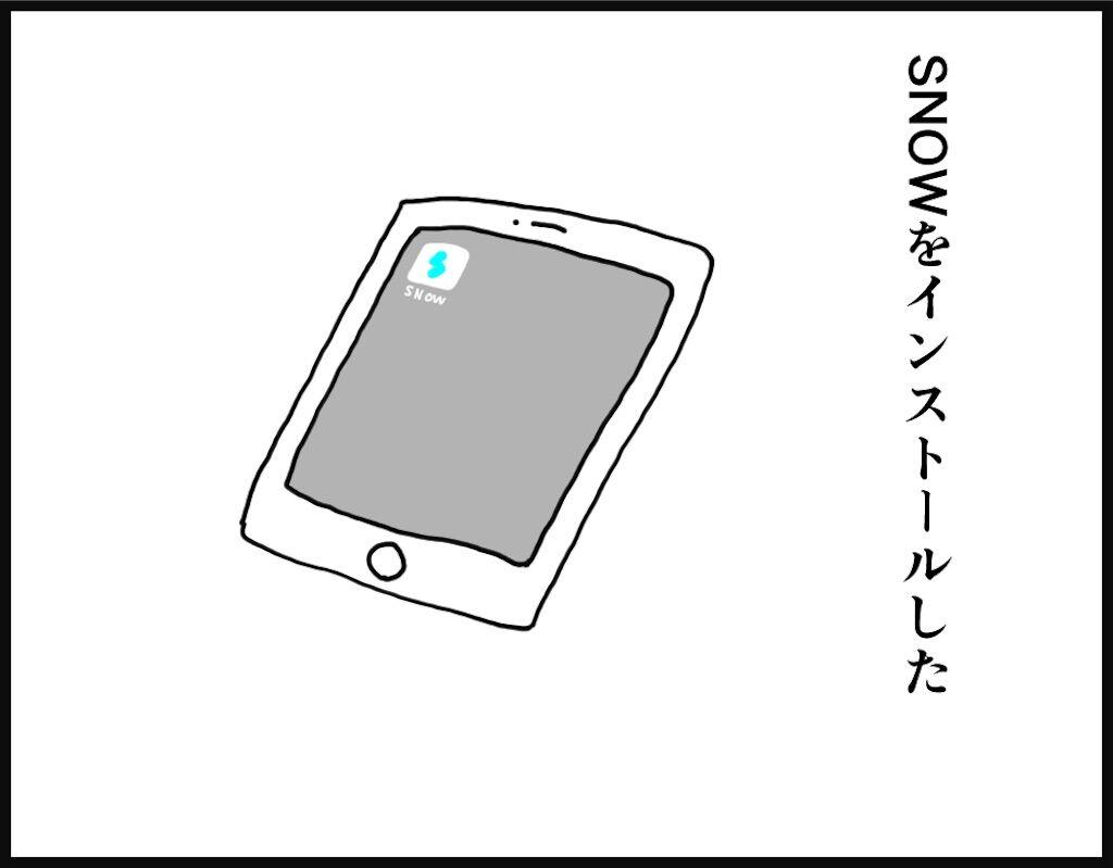 f:id:oba_kan:20180411193817j:image