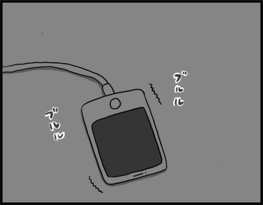 f:id:oba_kan:20180803080257j:image