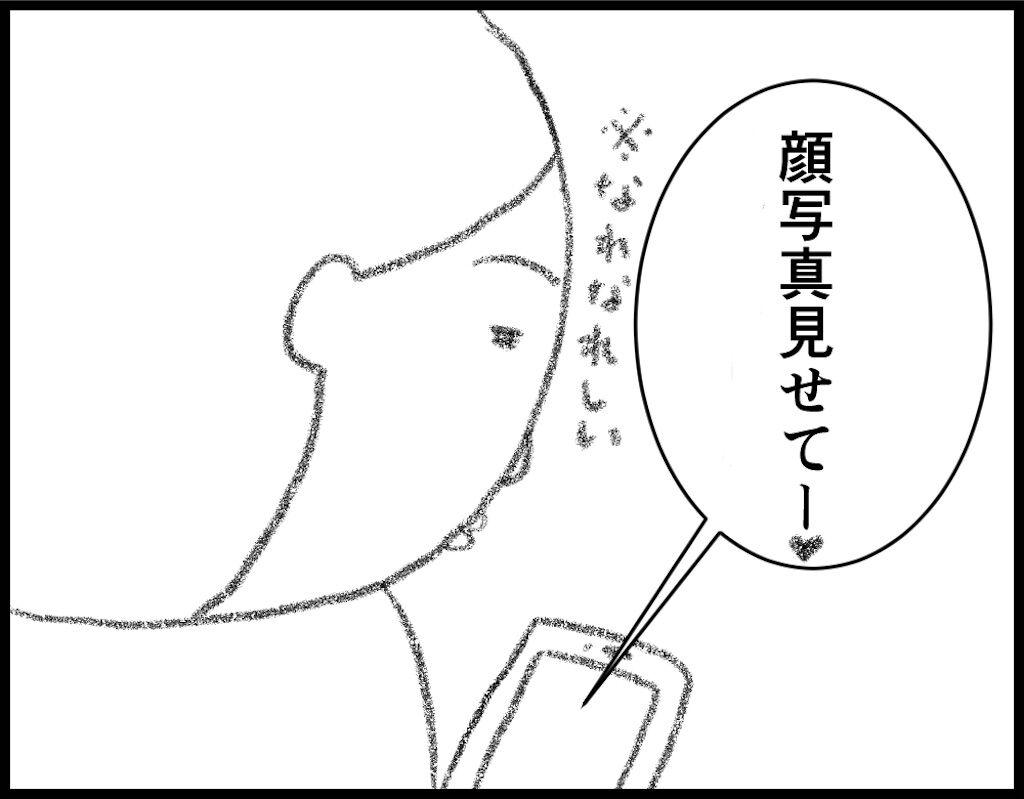 f:id:oba_kan:20180403174729j:image