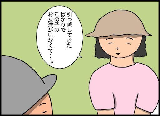 f:id:oba_kan:20190726191847j:image