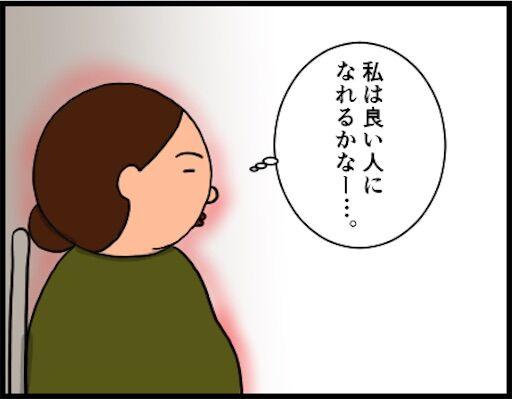 f:id:oba_kan:20181122102109j:image