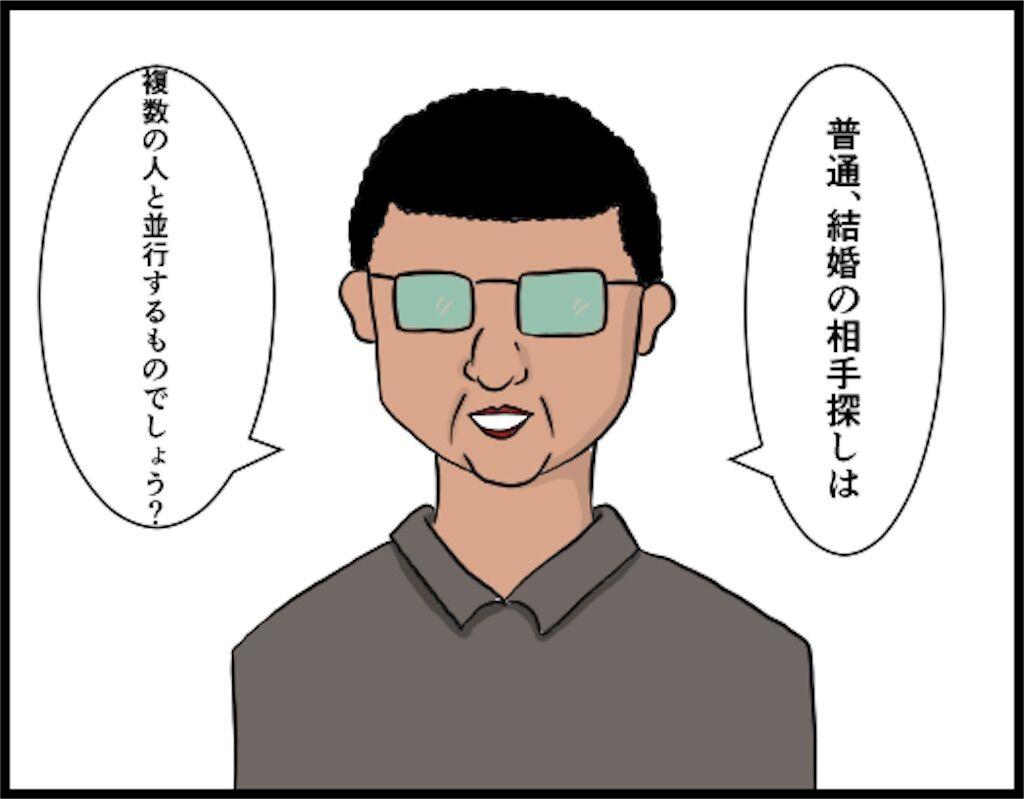 f:id:oba_kan:20180516141300j:image