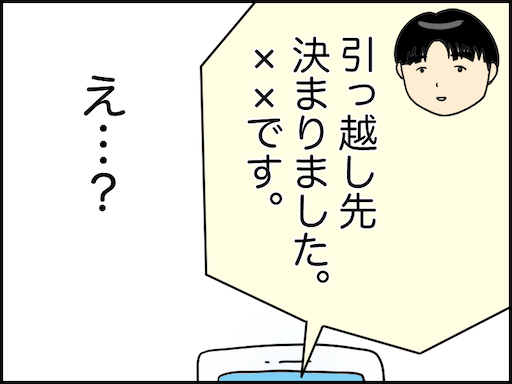 f:id:oba_kan:20210119110738p:image