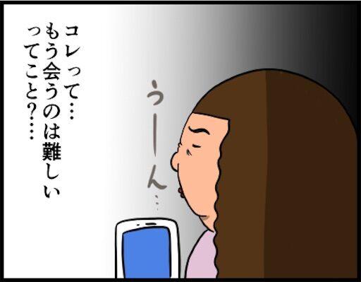 f:id:oba_kan:20190130122004j:image