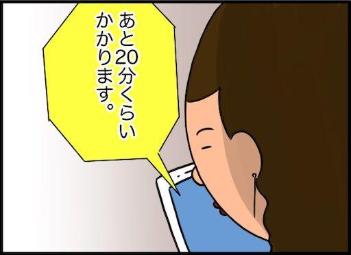 f:id:oba_kan:20200213094110j:image