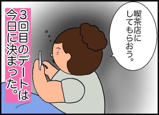 f:id:oba_kan:20190906164204j:image