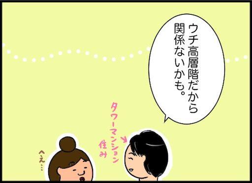 f:id:oba_kan:20200905095939j:image