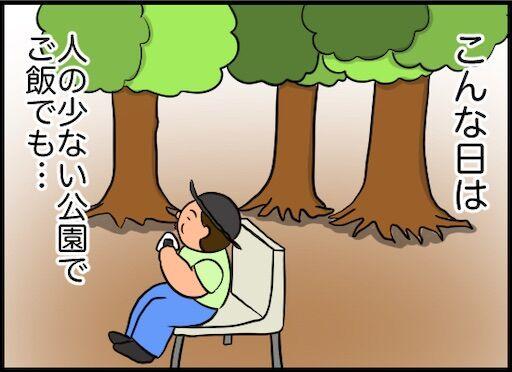f:id:oba_kan:20200902102041j:image