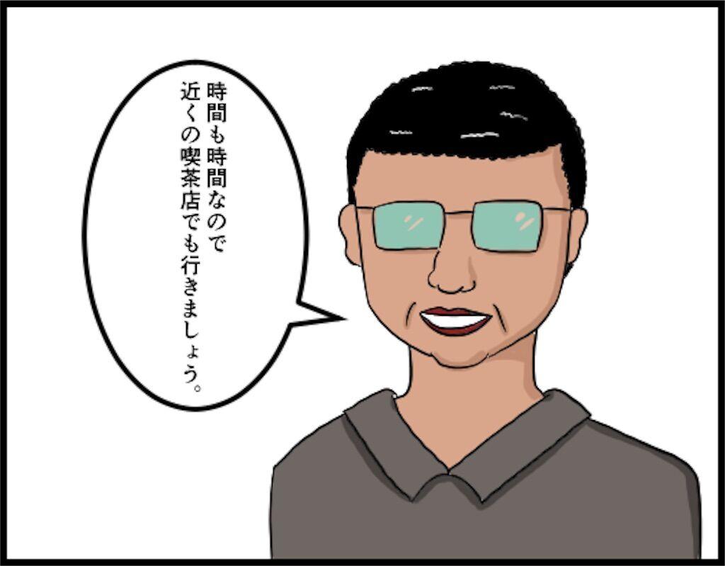 f:id:oba_kan:20180514114730j:image