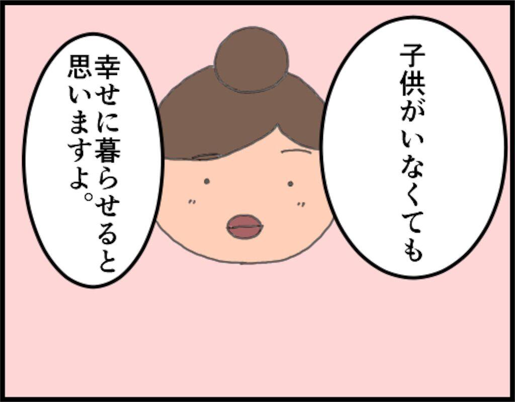 f:id:oba_kan:20180424094313j:image
