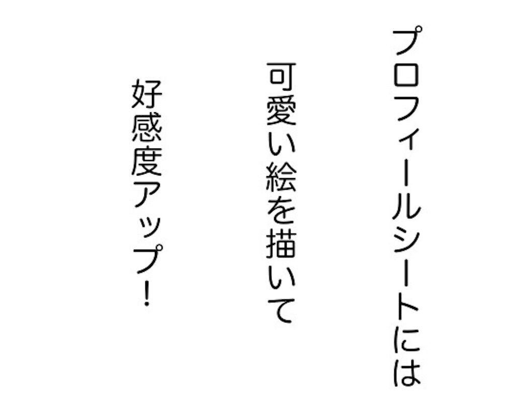 f:id:oba_kan:20180306103601j:plain