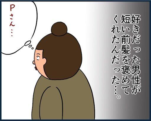 f:id:oba_kan:20190425100234j:image