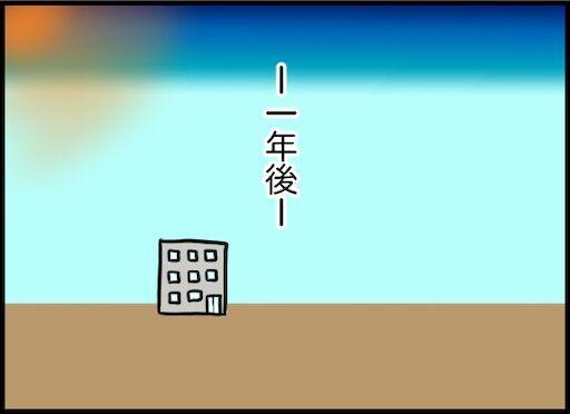 f:id:oba_kan:20200804185344j:image