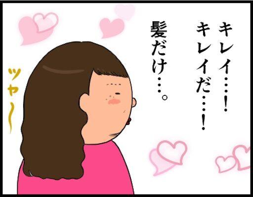 f:id:oba_kan:20190411123239j:image