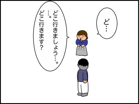 IMG_1577