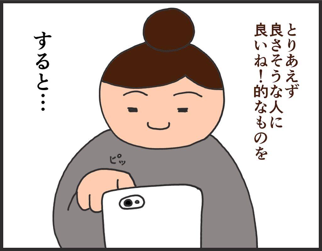 f:id:oba_kan:20180409112531j:image
