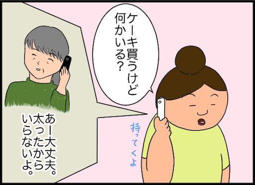 f:id:oba_kan:20200919165001j:image