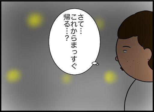 f:id:oba_kan:20200108132307j:image
