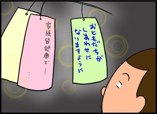 f:id:oba_kan:20200809103434j:image