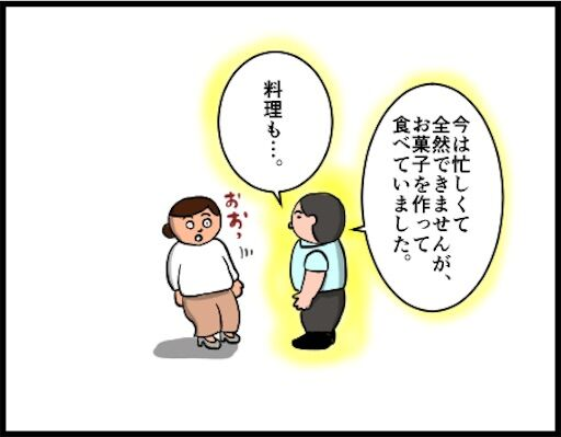 f:id:oba_kan:20181104132707j:image