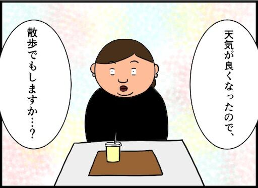 f:id:oba_kan:20190621105700j:image